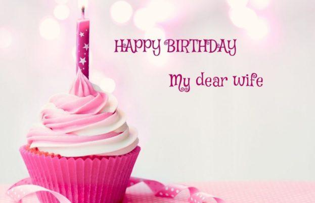 Happy birthday my dear wife happy birthday wishes memes sms happy birthday my dear wife m4hsunfo