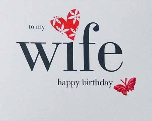Cute Birthday Wishes For Wife With Love Happy Memes SMS Greeting