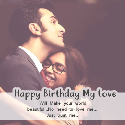 Happy Birthday Love Wallpaper - Happy Birthday Wishes, Memes, SMS & Greeting eCard Images