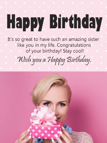 Happy Birthday Sister Wish You A Happy Birthday - Happy Birthday Wishes, Memes, SMS & Greeting eCard Images