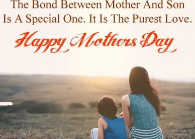 Free Download Happy Mother's Day Images - Happy Birthday Wishes, Memes, SMS & Greeting eCard Images