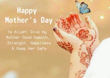 Mother Day Images With Quotes - Happy Birthday Wishes, Memes, SMS & Greeting eCard Images
