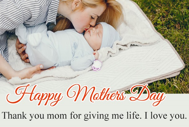 Mother's Day Images For Mom - Happy Birthday Wishes, Memes, SMS & Greeting eCard Images