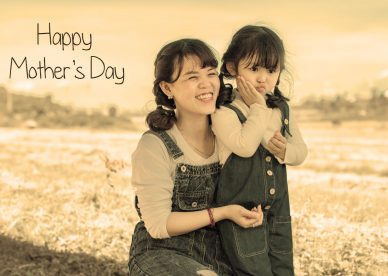 New Mother's Day Images - Happy Birthday Wishes, Memes, SMS & Greeting eCard Images