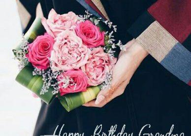 Happy Birthday Grandma Flower Bouquet - Happy Birthday Wishes, Memes, SMS & Greeting eCard Images