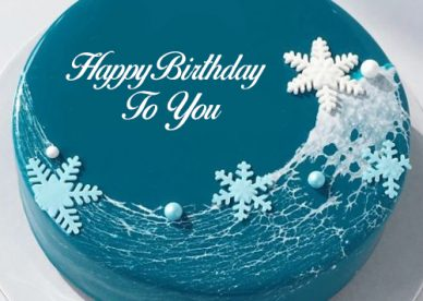 Happy Birthday Cake To You - Happy Birthday Wishes, Memes, SMS & Greeting eCard Images
