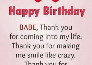 Astonishing Birthday Love Quotes Happy Birthday Wishes Memes Sms Personalised Birthday Cards Paralily Jamesorg