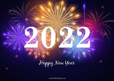 Happy New Year 2022 wallpapers - Happy Birthday Wishes, Memes, SMS & Greeting eCard Images