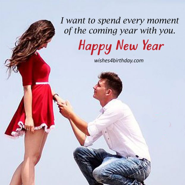 Happy New Year Wishes for Husband 2022 Messages Quotes from Wife - Happy Birthday Wishes, Memes, SMS & Greeting eCard Images