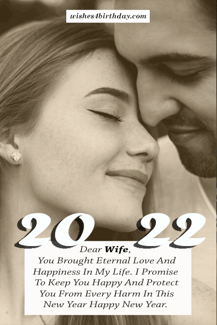 Happy New Year wishes 2022 for wife - Happy Birthday Wishes, Memes, SMS & Greeting eCard Images