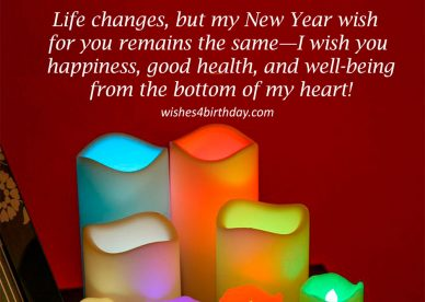 Top animated pic of Happy new year 2022 with countdown - Happy Birthday Wishes, Memes, SMS & Greeting eCard Images